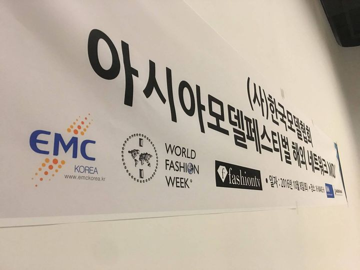 World_Fashion_Week_and_Korea_Model_Association_02