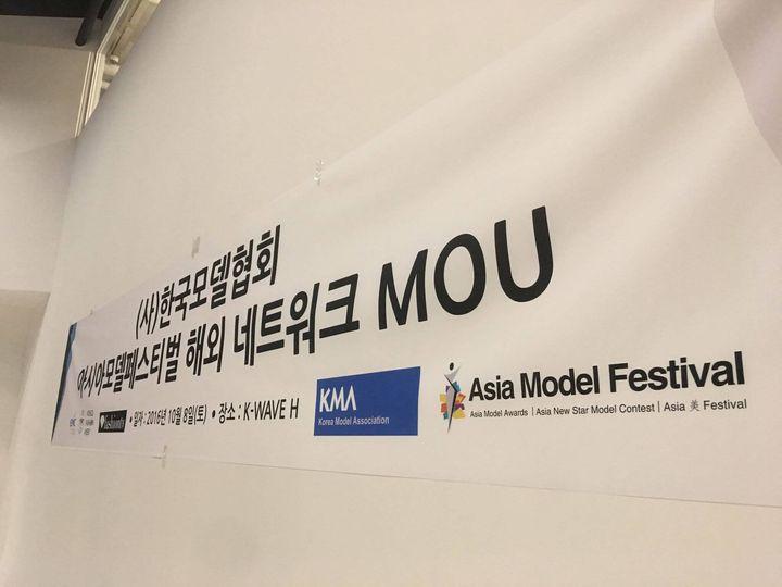 World_Fashion_Week_and_Korea_Model_Association_03
